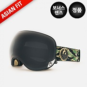 APX2 HUNTER(DARK SMOKE LENS)+(BONUS LENS)