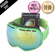 FISHBOWL BRAINBLAST**(QUASAR CHROME LENS) (LIM)