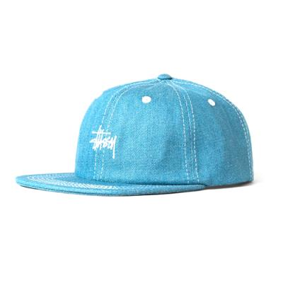 CONTRAST STITCH DENIM STRAPBACK-TEAL
