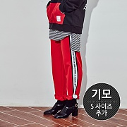 crump represent track pants (CP0011-5)-6color