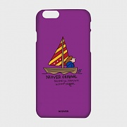 SAILING BOAT-PURPLE