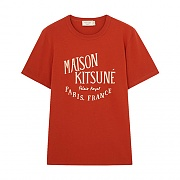 PALAIS ROYAL TEE-RUST