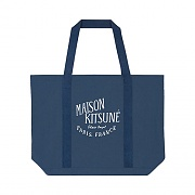 PALAIS ROYAL SHOPPING BAG-BLUE