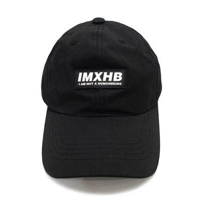 IMXHB PATCHED CAP - OC
