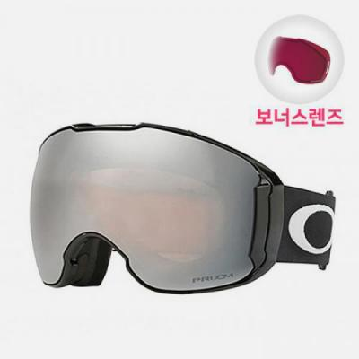 (7071-01) 에어브레이크 XL 인터핏 AIRBRAKE XL JET BLACK-BLACK+ROSE