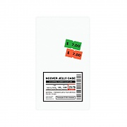 Price barcode battery-white