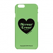 Heart lover case-green
