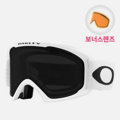 (7112A-04) 2021 오프레임 프로 아시안핏 O FRM 2.0 PRO XL MATTE WHITE-DARK GREY+PERSIMMON