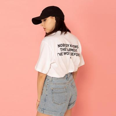 NOBODY KNOWS S/S TEE-WHITE